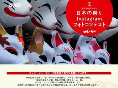 フォトコンめぐりへのご登録ありがとうございました。https://photocon.meguri.jp/_e0364586_21204757.jpg