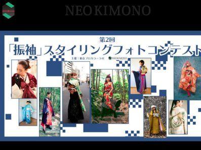 フォトコンめぐりへのご登録ありがとうございました。https://photocon.meguri.jp/_e0364586_21210000.jpg