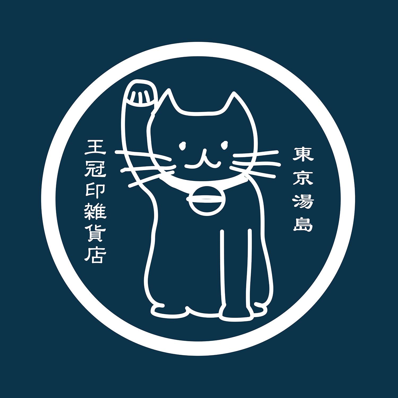 『ねこ展 with 王冠印雑貨店』/東京スカイツリータウン・ソラマチ店_f0204300_15001335.jpg
