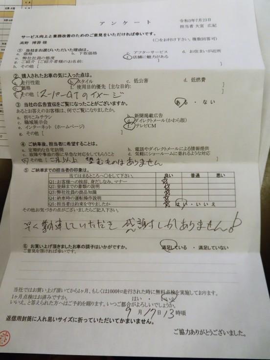 ロケ弁_f0076731_07272225.jpg
