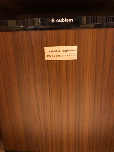 山田屋旅館で旅気分(1)月庭のお部屋♪〜202108茨城_f0207146_10003962.jpg