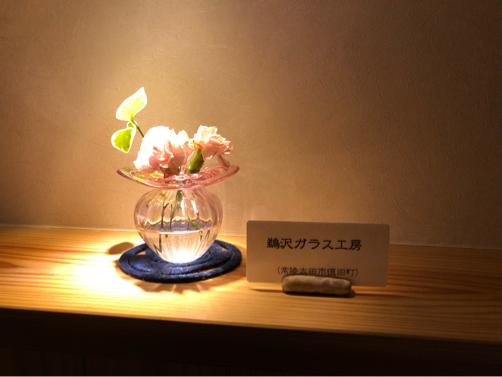 山田屋旅館で旅気分(1)月庭のお部屋♪〜202108茨城_f0207146_10050149.jpg