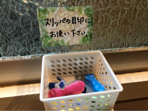 山田屋旅館で旅気分(1)月庭のお部屋♪〜202108茨城_f0207146_10053697.jpg