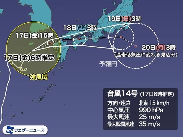 台風14号の影響なさそうです_d0227066_08040088.jpg