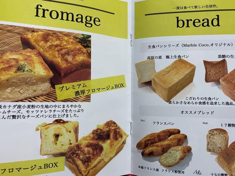 美味しいパン屋さん_d0378077_10384510.jpeg