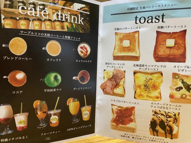 美味しいパン屋さん_d0378077_10483564.jpeg