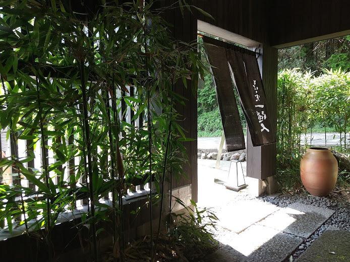 富士宮市「そばの実 一閑人」  期待通りの美味しさです!!_d0035878_11060447.jpg
