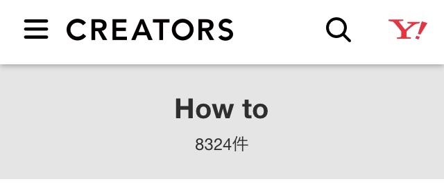 Yahoo!JAPAN『つっぱり棒収納』記事アップしました_e0253188_21101418.jpeg