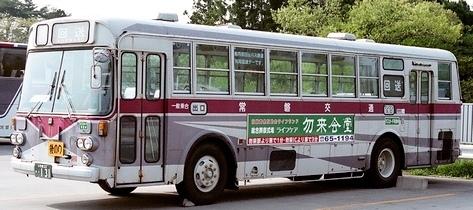 常磐交通自動車 いすゞK-CLM500・K-CJM500 +川重_e0030537_21483423.jpg