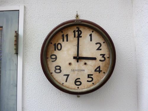 西荻窪「3時」へ行く。_f0232060_22245941.jpg