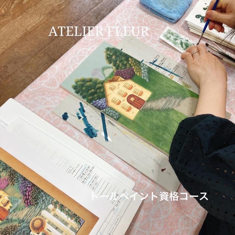 アトリエフルールの生徒さんの素敵な作品をご紹介します。_f0180576_17283501.jpeg