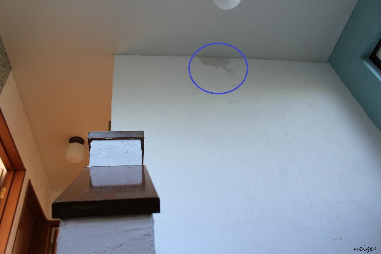 2階の廊下はアクセントクロス仕上げ。家じゅう漆喰計画コンプリート!_f0023333_23073484.jpg