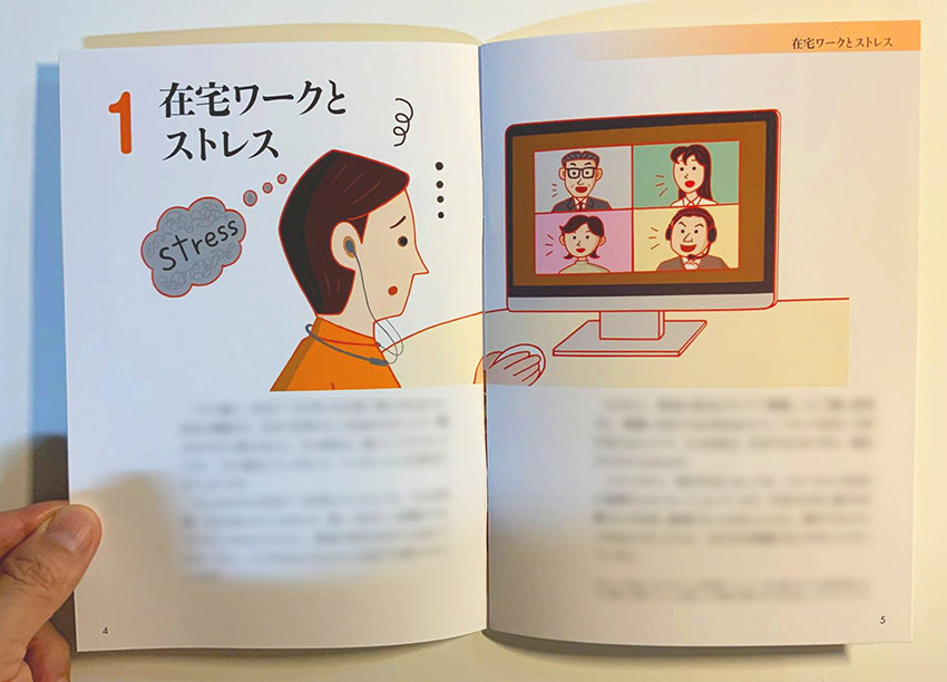 小冊子の仕事_d0073042_10551909.jpg
