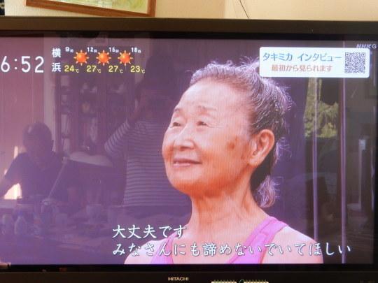 '21,9,20(月)タキミカさんとこの人は誰?_f0060461_08130301.jpg