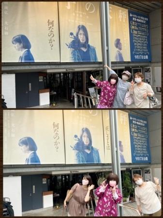 石原慎一先輩ご出演の映画『由宇子の天秤』を観に行ってきました!_a0087471_16010343.jpeg