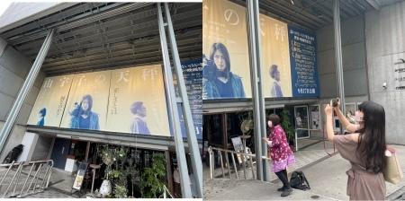 石原慎一先輩ご出演の映画『由宇子の天秤』を観に行ってきました!_a0087471_16024267.jpeg