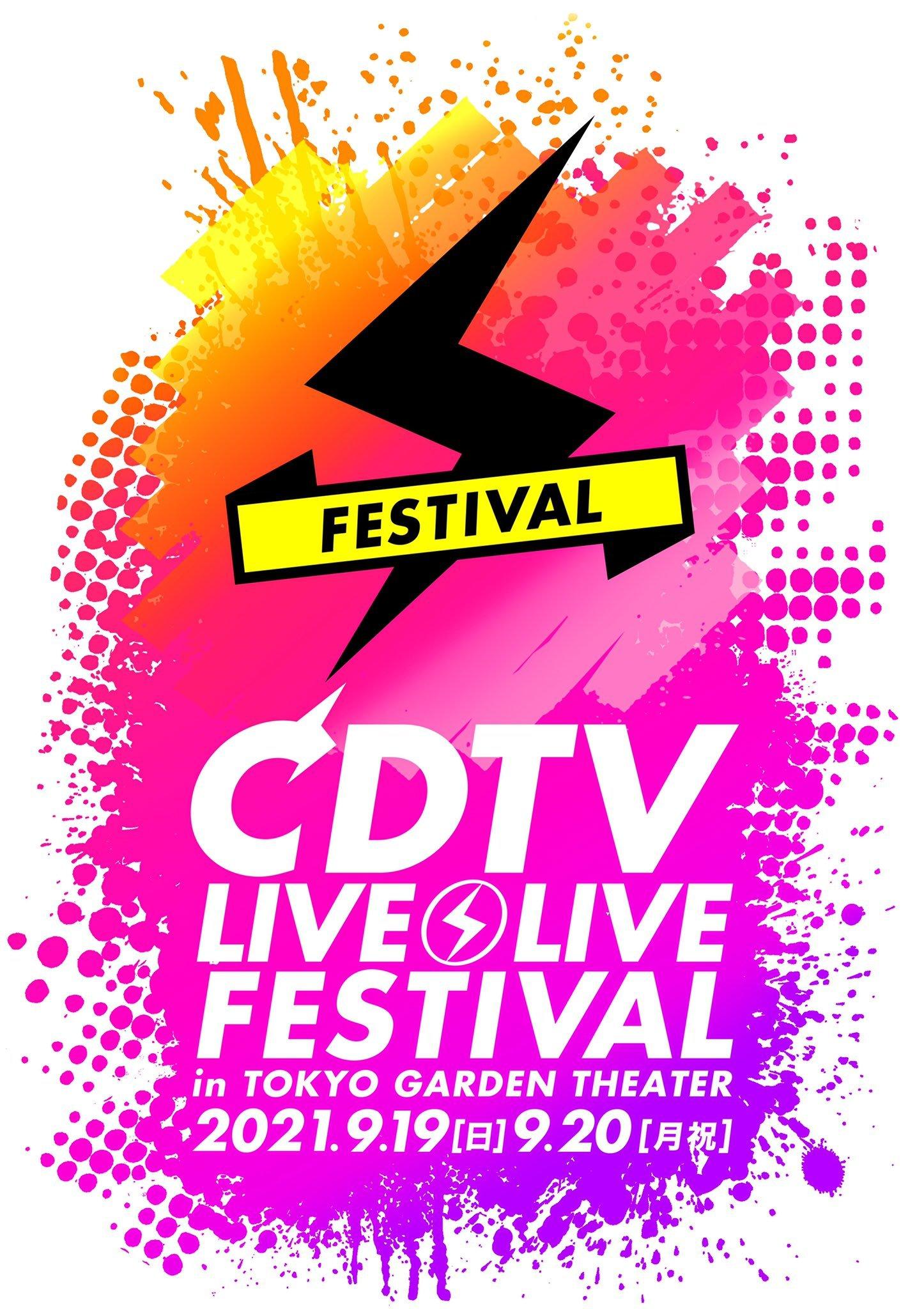 CD TV    LIVE×LIVE  FESTIVAL_d0101787_09421751.jpeg