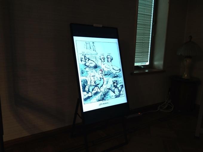 テーマ展示「パリ燃ゆ―名もなき者たちの声」のホッとできるコーナー_b0134195_12484932.jpg
