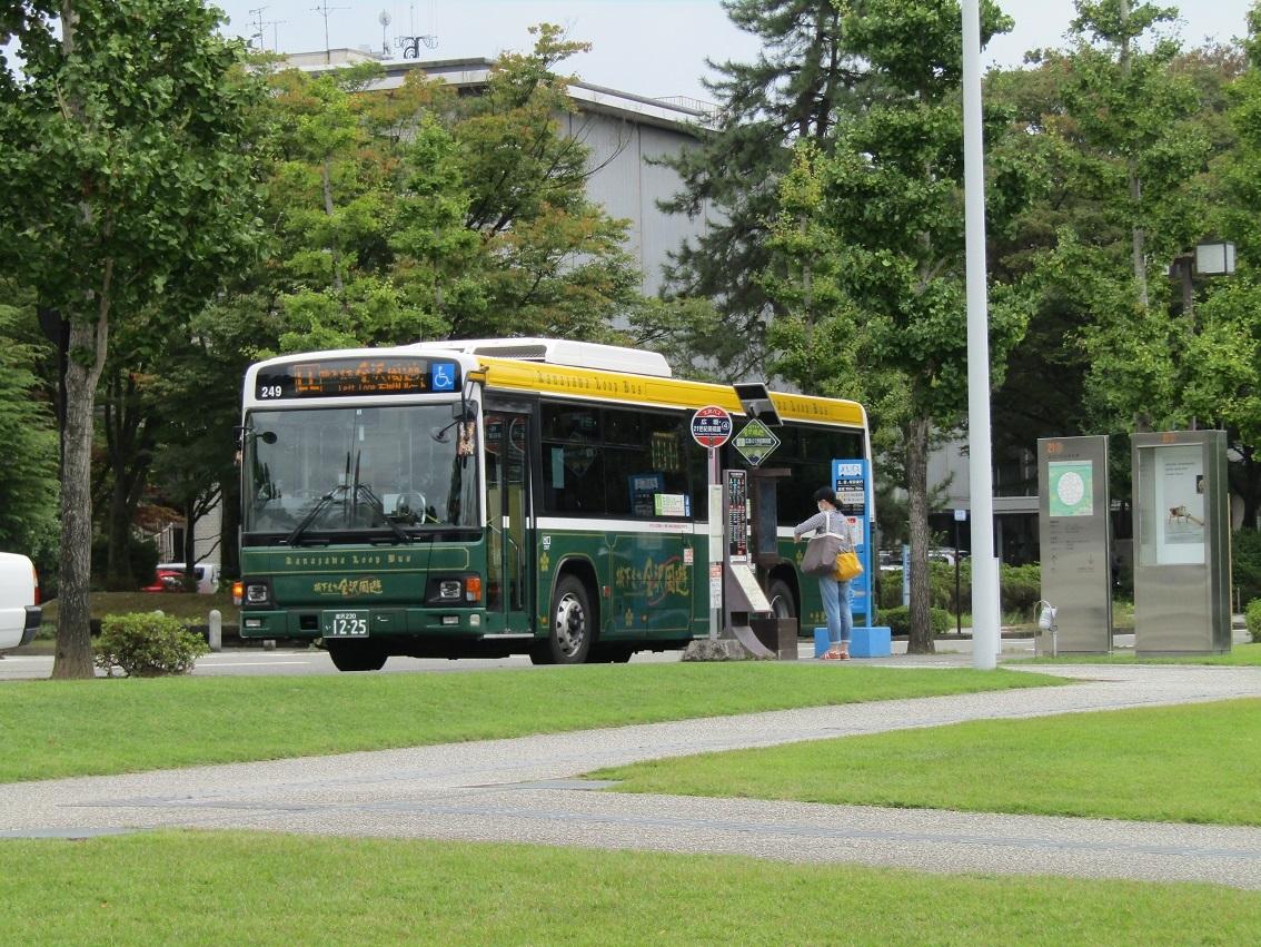 きょうも、明日も走るバス!_f0281398_22301827.jpg