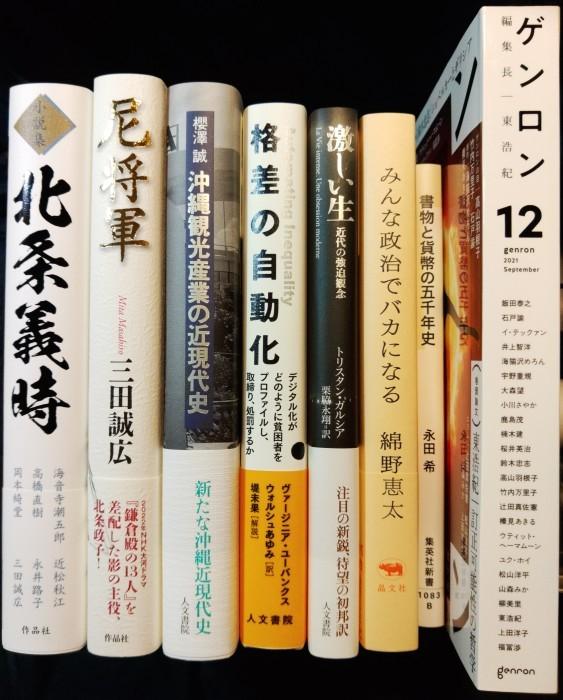 注目新刊:『ゲンロン12』、トリスタン・ガルシア『激しい生』、ほか_a0018105_02404558.jpg