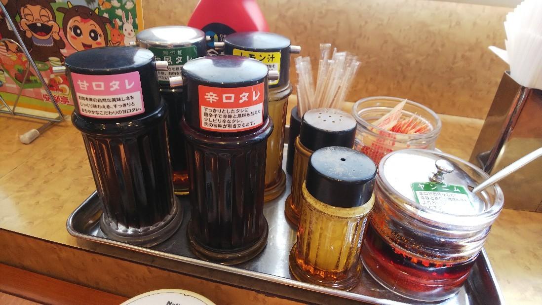「焼き肉安楽亭」三島清水町店_c0404632_06002521.jpg