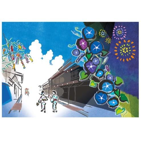 平野屋さんの夏看板_f0181261_22205752.jpeg