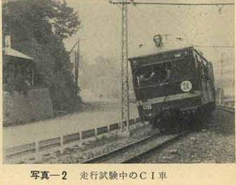 小田急電鉄における強制振子試験が行われた話_a0091267_22381360.jpg