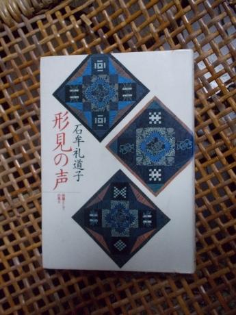 国分寺の古書店_a0203003_15552790.jpg