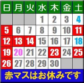 9/23はお休みさせて頂きます_d0067418_11071741.jpg