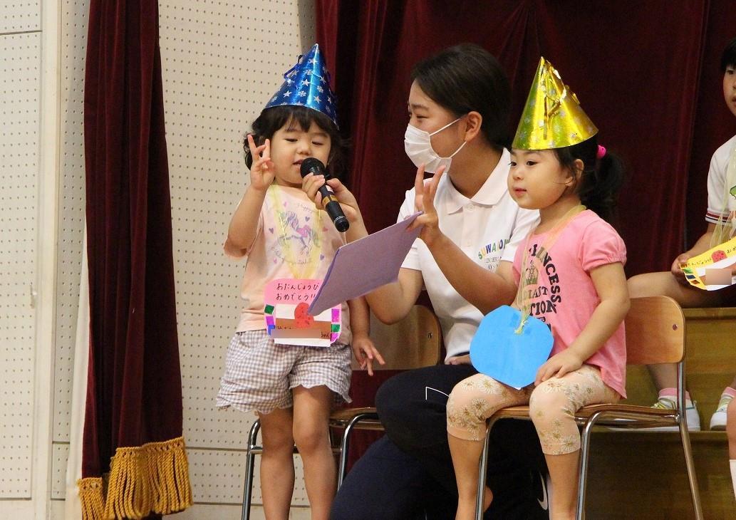 お誕生会がありました。_f0367760_10382588.jpg