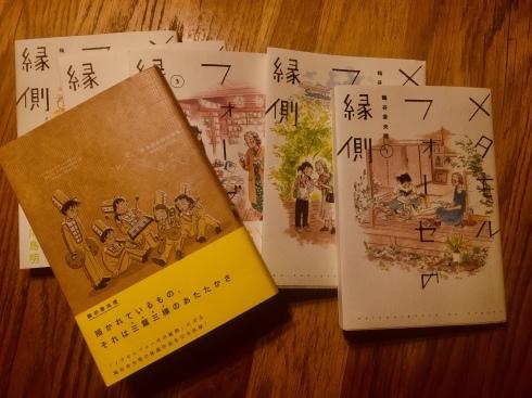 本のメルマガが配信されました。_f0020594_21551255.jpeg