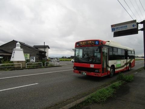 趣異なるふたつの港町を巡る~金石・大野周遊シャトルバス_f0281398_21091347.jpg