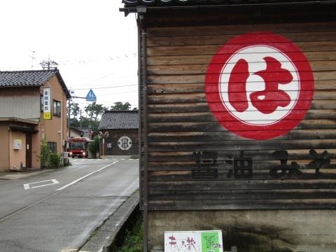 趣異なるふたつの港町を巡る~金石・大野周遊シャトルバス_f0281398_21112011.jpg