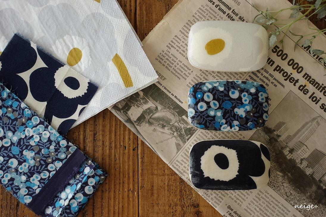 【予告】マリメッコ生地で作るオシャレなデコパージュ石鹸。布棚に仲間入り♪_f0023333_22495199.jpg