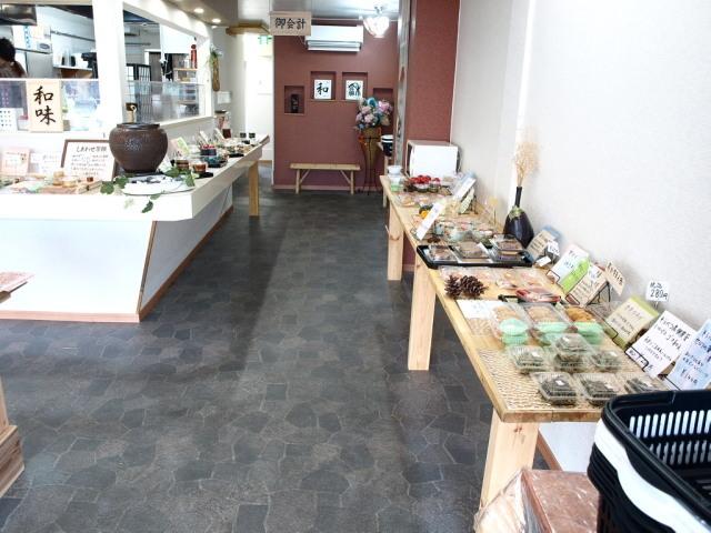 お惣菜亭 和味(和味特製 日替わり弁当 他)_d0153062_20011263.jpg