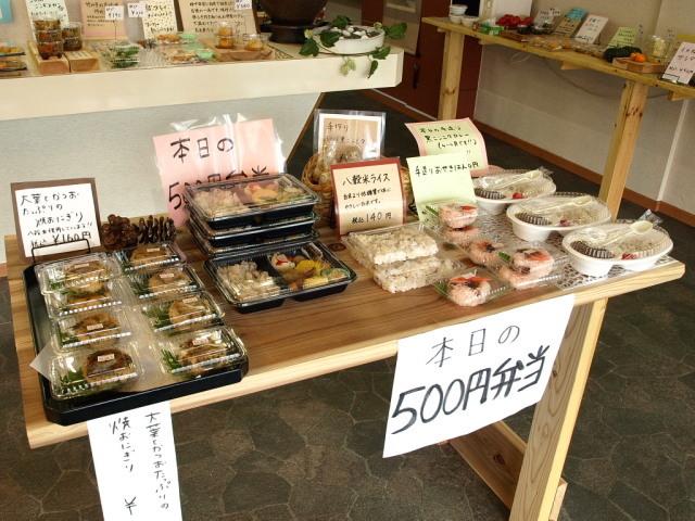 お惣菜亭 和味(和味特製 日替わり弁当 他)_d0153062_20013630.jpg
