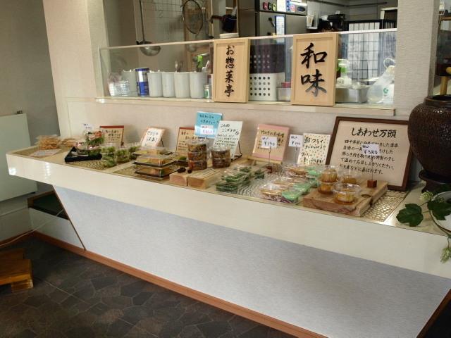お惣菜亭 和味(和味特製 日替わり弁当 他)_d0153062_20023220.jpg