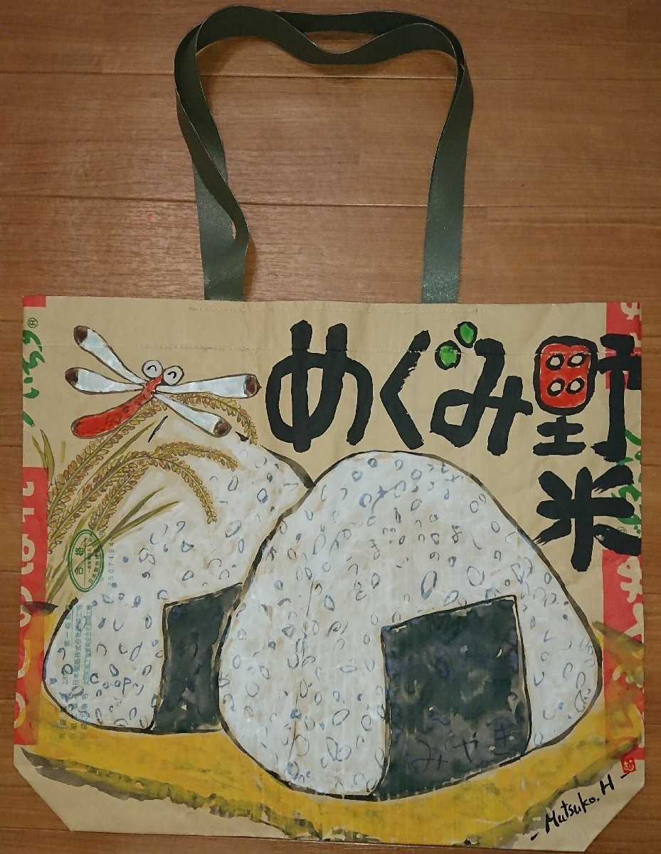 おむすび描いた「米バッグ」がTV出演♪_b0124466_17145721.jpg