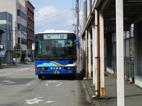久々の遠出で、こんなバスに乗りました。_f0281398_23401546.jpg
