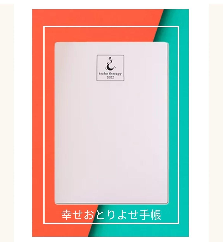 【お知らせ】2021年11月3日開講❗朝日カルチャーセンター新宿新宿校_f0164842_13352178.jpg