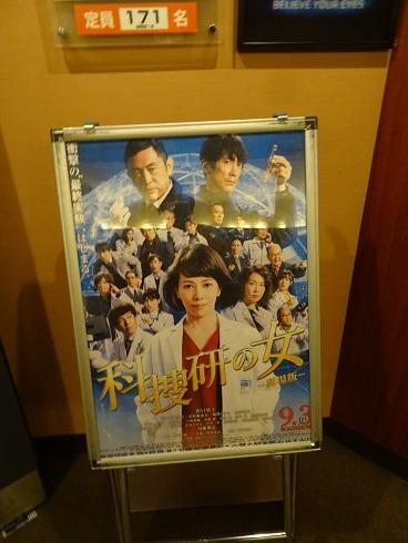 久し振りの映画!!_d0082763_15490594.jpg