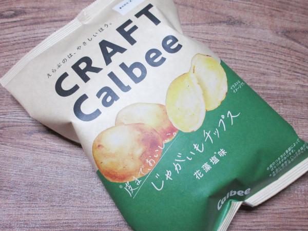 【カルビー】じゃがいもチップス 花藻塩味_c0152767_06564574.jpg