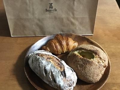 鎌倉のBREAD IT BE (ブレッド イット ビー)のパン♪_f0231189_23324252.jpeg