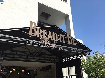 鎌倉のBREAD IT BE (ブレッド イット ビー)のパン♪_f0231189_23331289.jpeg