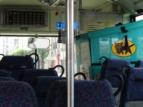 久々の遠出で、こんなバスに乗りました。_f0281398_00030433.jpg