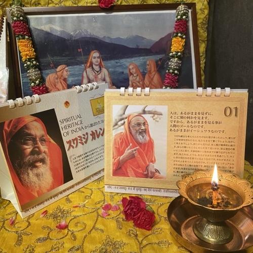 インドのスピリチュアルな遺産(ヴェーダーンタ紹介グループ)_d0103413_21273563.jpeg