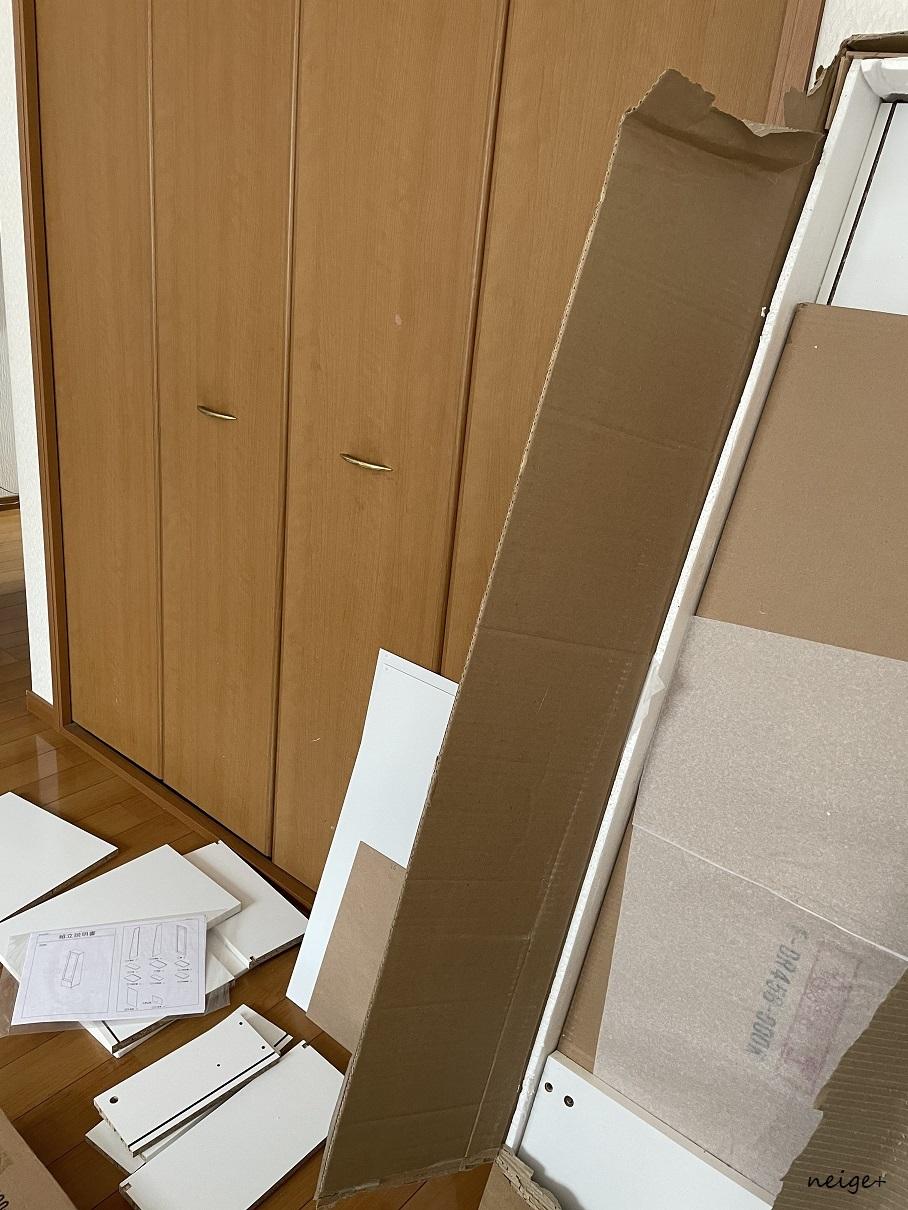 楽天セールで寝室の鏡台を「収納付きドレッサー」に模様替え。一人暮らしのインテリアにもお勧めです_f0023333_11285865.jpg