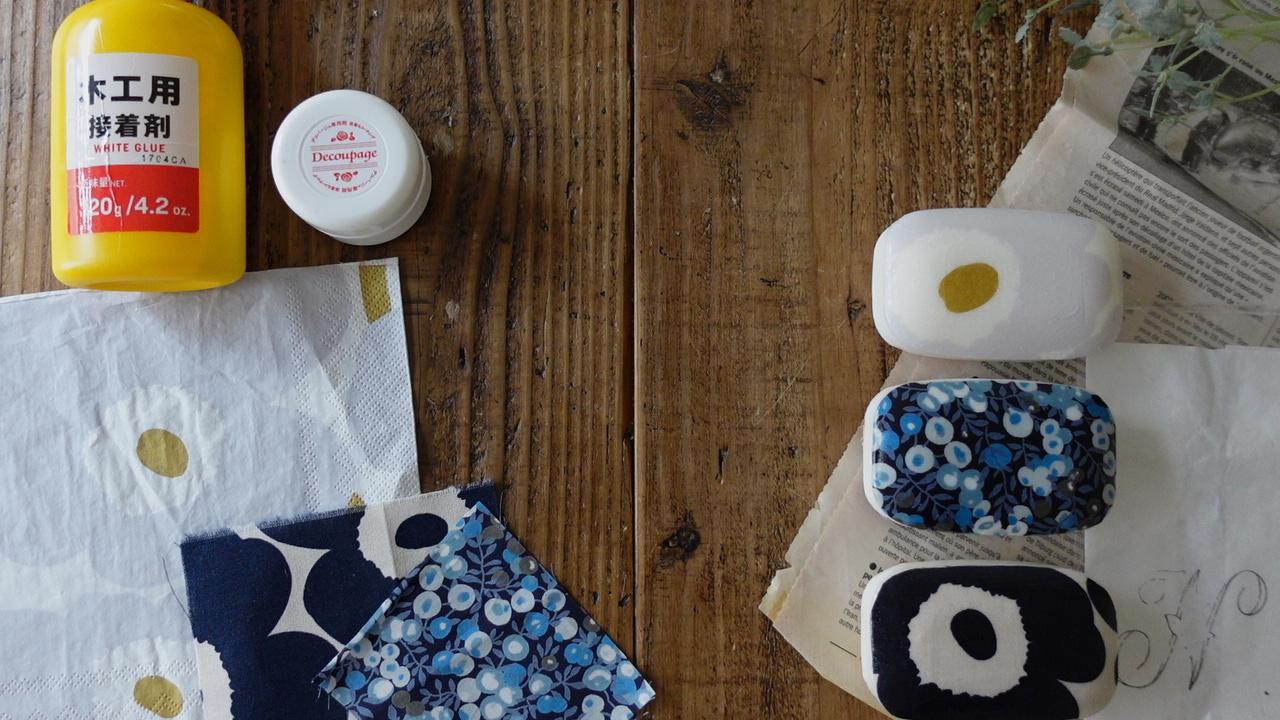 YouTube『マリメッコ柄』が可愛い♪布で作るデコパージュ石鹸の作り方_f0023333_22282791.jpg