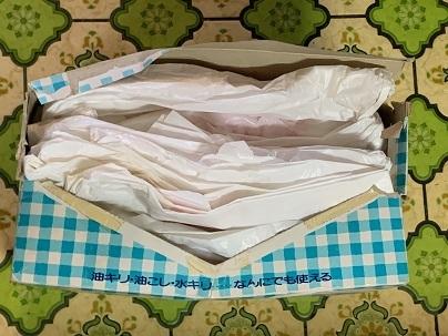 母娘で同じ!レジ袋の畳み方_f0367060_22420603.jpeg