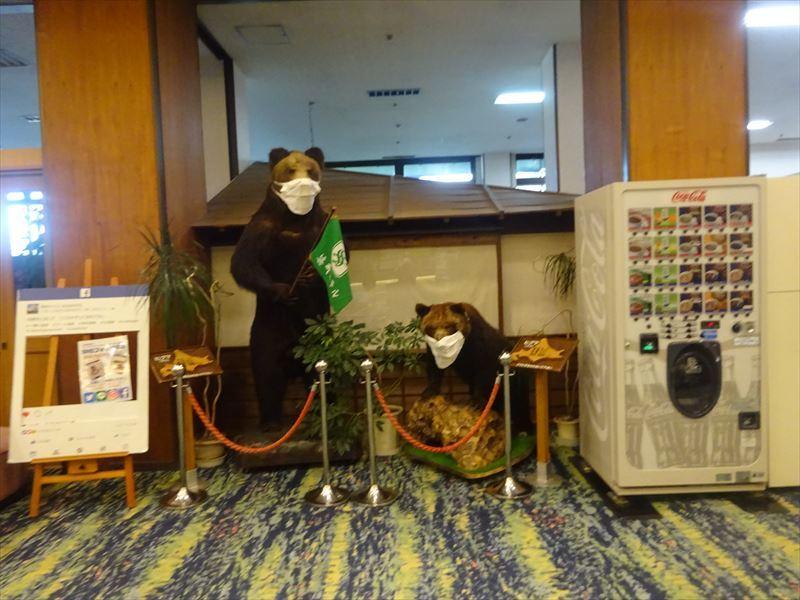 2021北海道6輪車中泊旅12日目(不安定な天候に注意)_e0201281_14541296.jpg